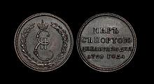 World Commemorative Medals - Russia - Catherine II - 1791 - Treaty of Jassy Copper Medallion