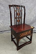 Asian Low Chair with Side Drawer