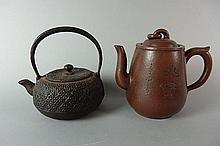 20th Century Asian Pot Grouping