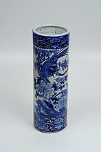 A Japanese Arita porcelain blue and white cane stand