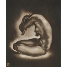 Reynold Weidenaar, (American, 1915-1985), Nude: Reverie, mezzotint, 12.75