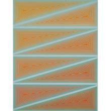 Richard Anuszkiewicz, (American, b. 1930), Inward Eye, 1970, serigraph, 25.5