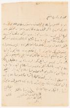[Gallipoli] Letters to a Turkish soldier