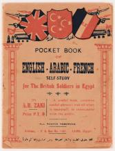 Book of English-Arabic-French [1915]