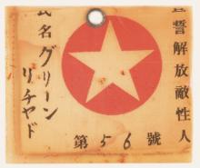 Identity tag of a POW of the Japanese