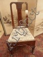 Queen Anne style tapestry drop in seat side chair