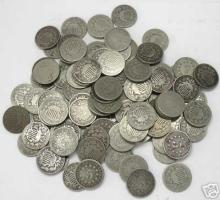 Lot of 10 Shield Nickels-From Larger Group