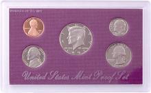 (4) 1991 US Mint Proof Sets - 20 coins