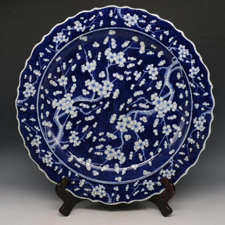 Chinese Qing Blue & White Porcelain Plate
