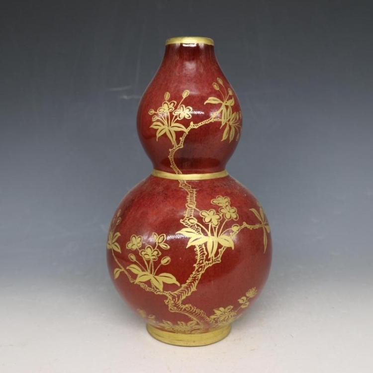 Chinese Song Dynasty Golden Flower Porcelain Gourd Bottle