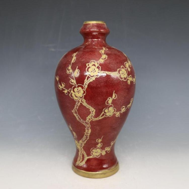 Chinese Song Dynasty Golden Flower Porcelain Vase