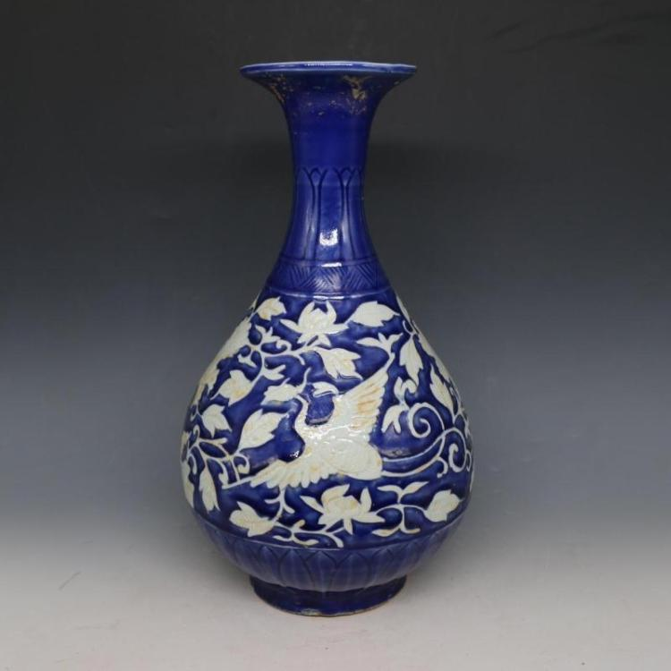 Chinese Yuan Dynasty Blue White Glazed Porcelain Vase