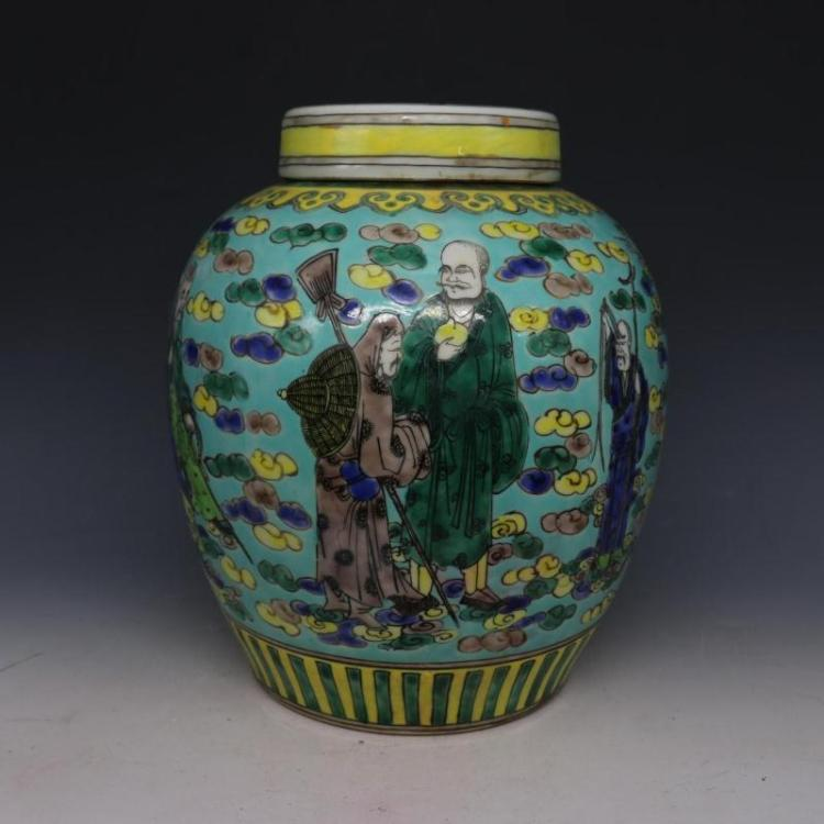 Chinese Qing Dynasty Colorful Glazed Porcelain Jar