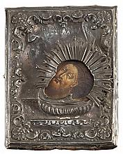 A travelling icon of the Head of John the Baptist in the platter, Icon, Moscow, 1848
