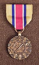 U.S. ARMY RESERVE ACHIEVEMENT AWARD MEDAL W/RIBBON