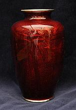 Pigeon blood bamboo motif ground cloisonne vase Japan
