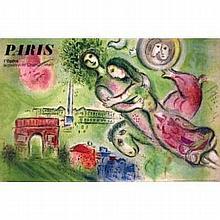 Marc Chagall Romeo and Juliette Mourlot Lithograph Art