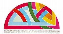 Frank Stella Art Print Constructivism in the 20th Cent