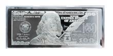 2013 4 oz $100 Bill Silver Bar (W/Box & Coa)