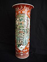 A Chinese famille verte porcelain gu shaped vase,