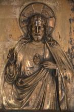 CHRIST probablement en argent étranger dans une cadre en bois.