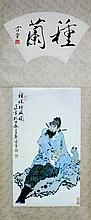 Rare Chinese Painting of Zhong Kui