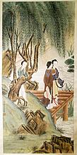 Chinese Scroll Painting, Signed