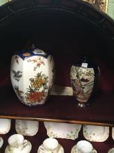Oriental lidded jar and vase.