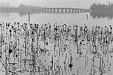 , Kung Min-Lake, Summer Palace Beijing Signed, da