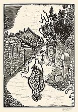 Otto Pankok,  Die Nova Mahala (Türkinnen) , Signed
