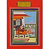 Mewar School, FIVE SRI RAGA MINIATURES, 19TH CENTURY
