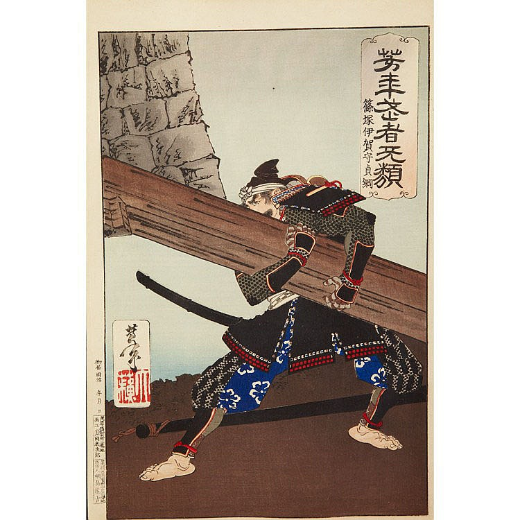 Yoshitoshi (1839-1892) SHINOZUKA IGA NO KAMI