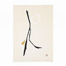 Haku Maki (1924-2000), POEM 69-33