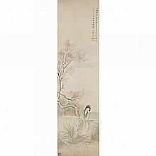 After Wang Su (1794-1877), XI SHI WASHING YARN