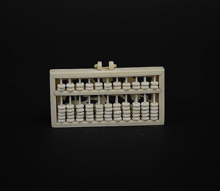 19th Century Chinese Ivory Abacus