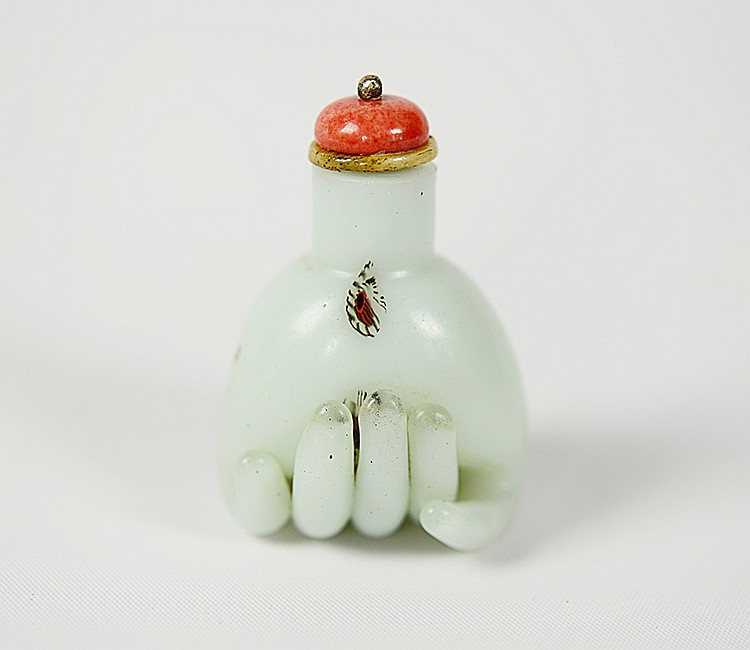 Rare 19th C. Chinese Peking Glass Snuff Bottle