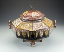 Asian and African Decorative Art Auction