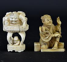 A Pair of Late 19th C. Japanese Ivory Carvings