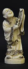 A Late 19th C. Japanese Ivory Figure