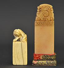Chinese Shoushan and Ivory Seals