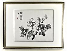 Chinese Ink Painting, attributed to Song Chang