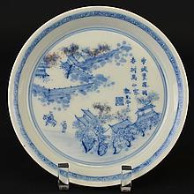 A Chinese Blue and White Saucer