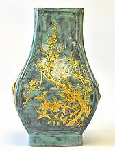 A Chinese Imitation Bronze Porcelain Vase