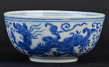 A Chinese Blue and White Cup, Yongzheng