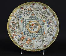 A 19th Century Chinese Enameled Dish