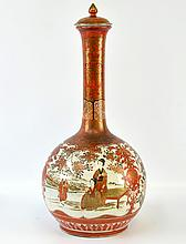 19th Century Japanese Kutani Covered Vase