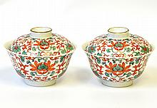 A Pair of Chinese Wucai Porcelain Tea Bowls