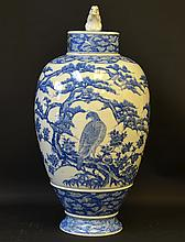 A Japanese Blue & White Ginger Jar