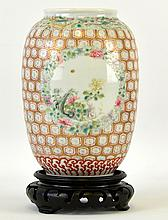 A Chinese Famille Rose Porcelain Jar, Republic