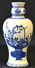 A Chinese Blue and White Vase, Kangxi